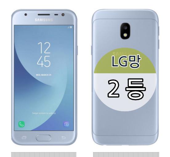 LTE폰 / 갤럭시 J3 (17형)