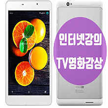 LTE패드 /  아이나비탭